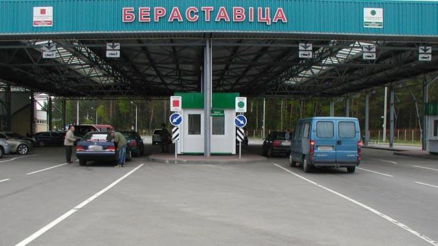 Такси (трансфер) Аэропорт Минск - Пункт перехода Берестовица (Бобровники)