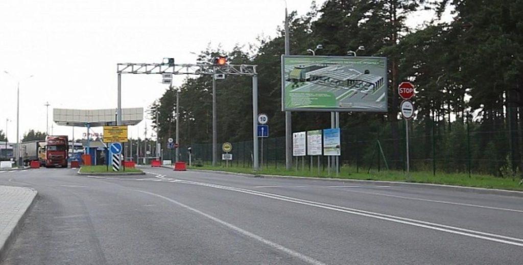 Пункт перехода Бобровники