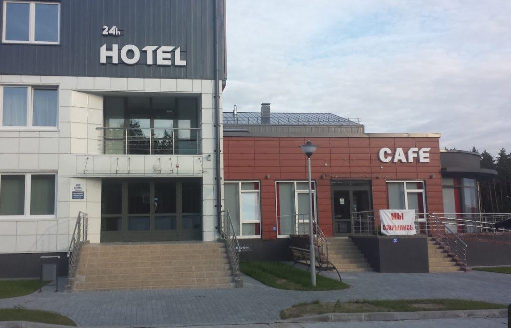 Кафе и гостиница рядом с ПТО Брузги
