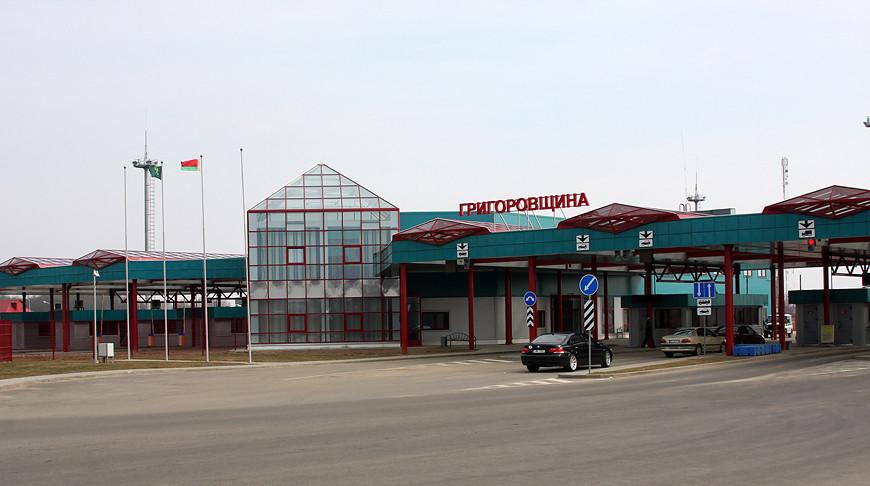 Трансфер (такси) Аэропорт Минск — Пункт пропуска Григоровщина (Патерниеки)