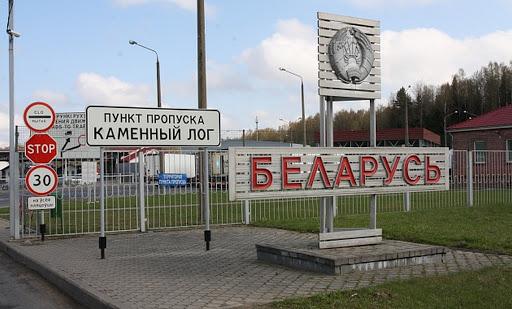 Такси (трансфер) Аэропорт Минск - Пункт перехода Каменный Лог (Мядиникай)