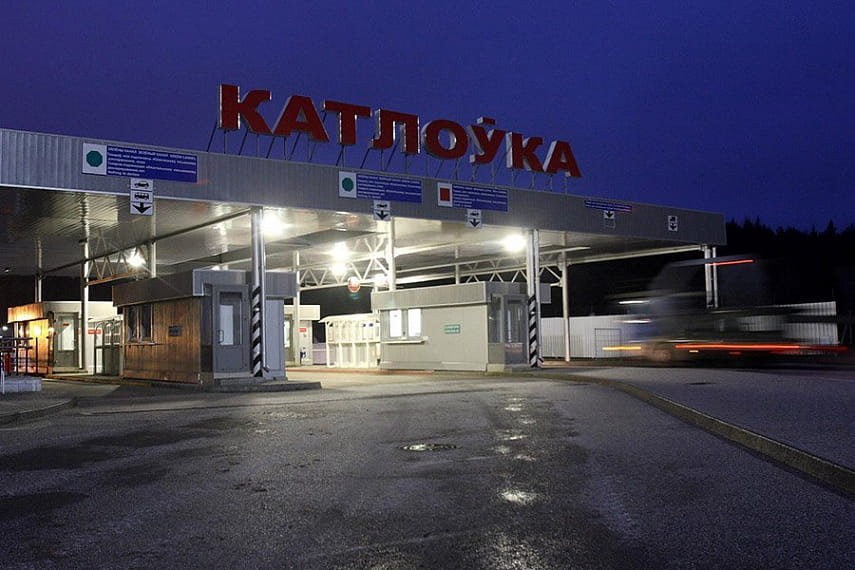 Аэропорт Минск - Пункт перехода Котловка (Лаворишкес)