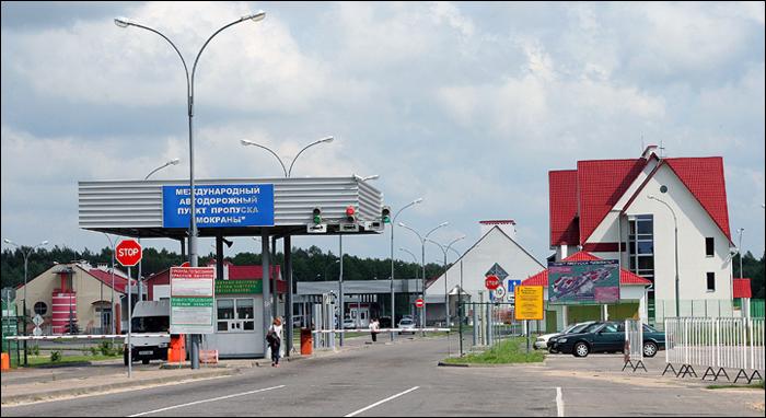 Трансфер (такси) Аэропорт Минск — Пункт пропуска Мокраны (Доманово)
