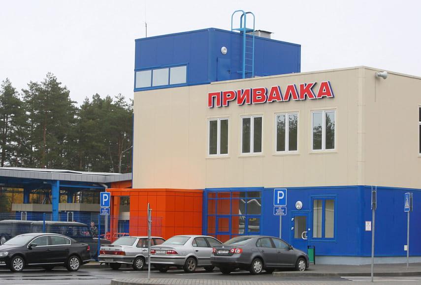 Аэропорт Минск - Пункт перехода Привалка (Райгардас)