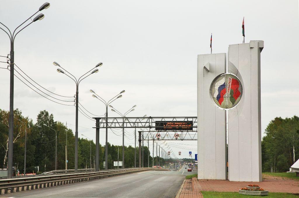 Трансфер (такси) к границе РФ