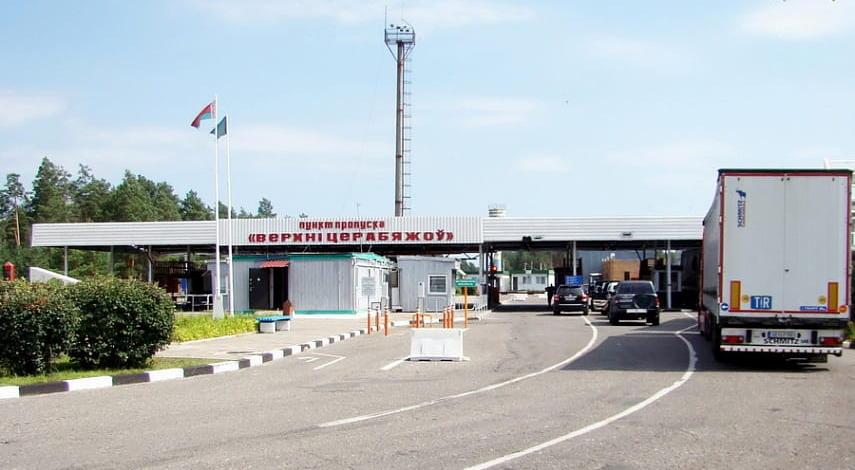 Такси (трансфер) Аэропорт Минск - Пункт перехода Верхний Теребежов (Городище)