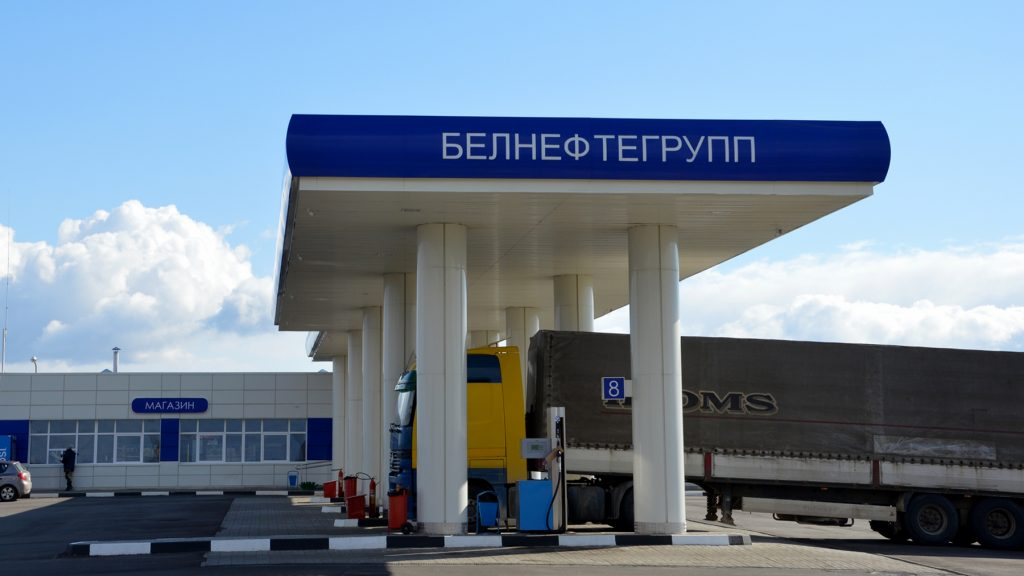 Заправка рядом с ПТО Григоровщина (Патерниеки)