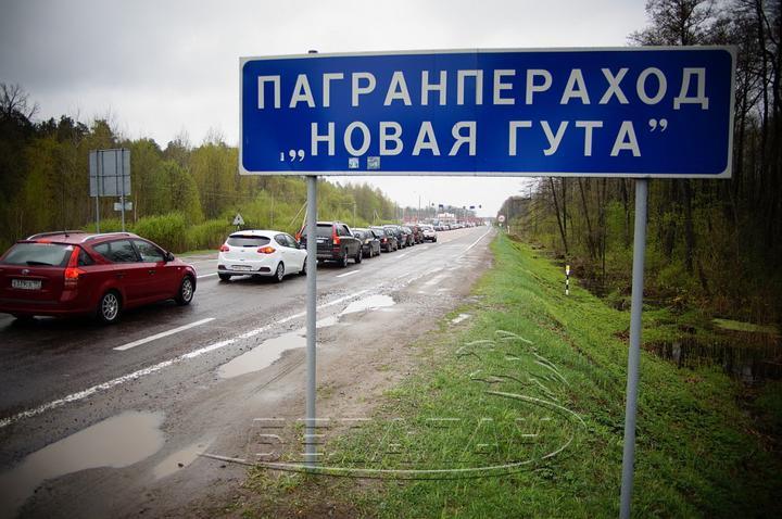 Трансфер (такси) до границы Украины