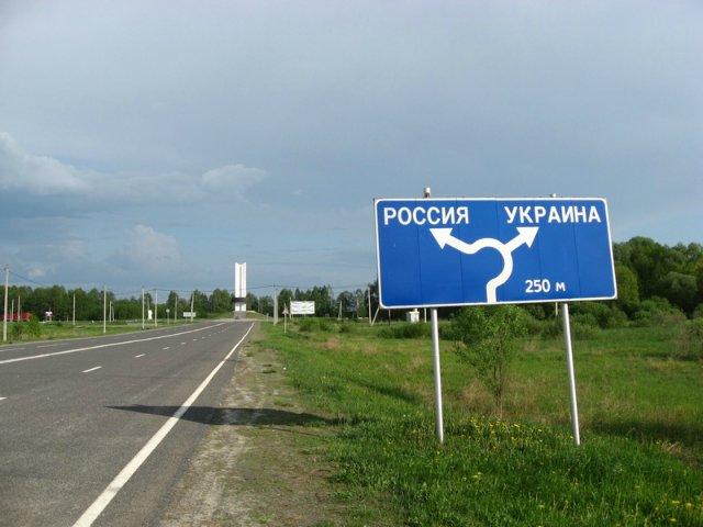 Такси (трансфер) Аэропорт Минск - Пункт перехода Три сестры (Веселовка)