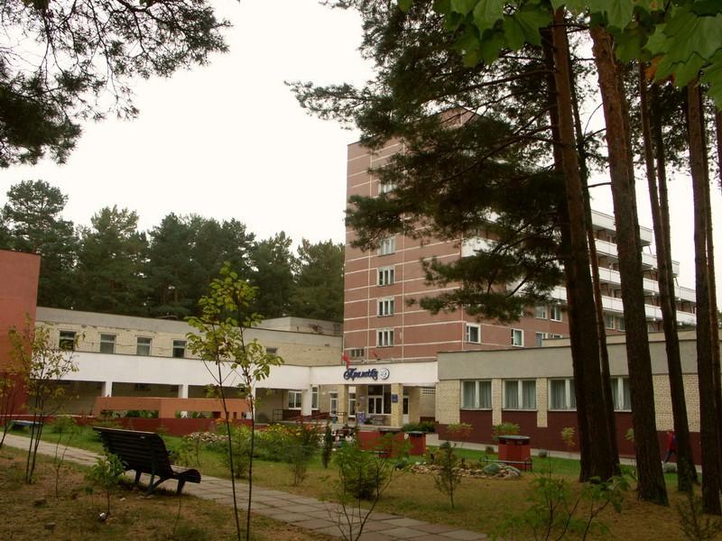 Аэропорт Минск - Пралеска